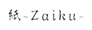 紙-Zaiku-